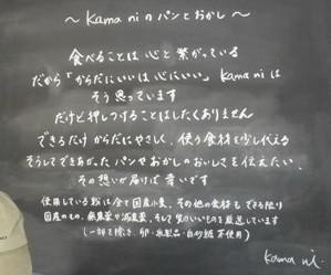 Kama_ni