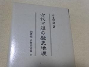 Resize0126