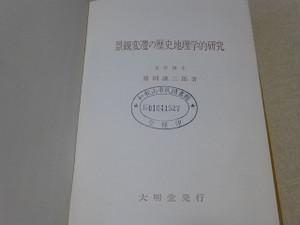 Resize0127