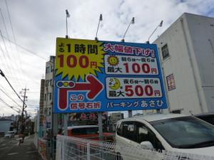 P1030044
