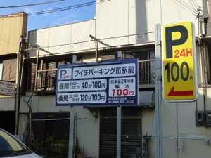 P1030057
