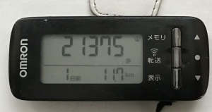 2_20200810161601