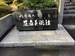 Photo_20191222164001