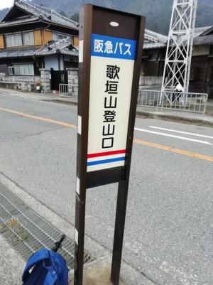 Photo_20200113114301