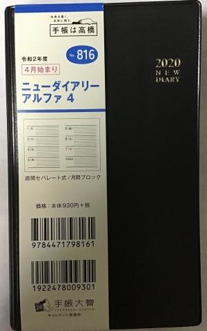 Photo_20200221163601