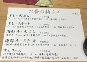 Photo_20200222191601