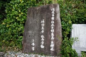 Photo_20200331104001